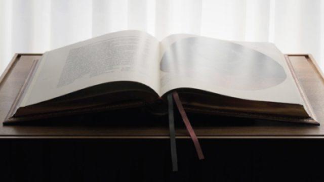 Geheimnisse des Roten Buchs (Teil I ) 29.10.2021 um 19:00 Uhr